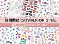 PAS-OR1韓國貼紙CATWALK-ORIGINAL